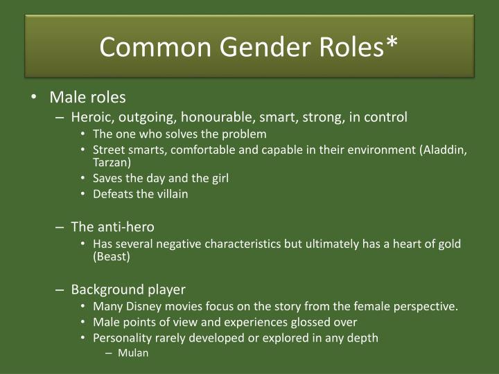male gender roles in disney movies