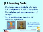 2 2 learning goals