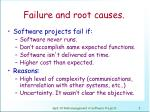 failure and root causes