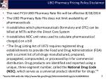 ubo pharmacy pricing policy disclaimer