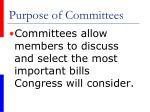 purpose of committees1