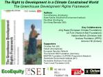 the right to development in a climate constrained world the greenhouse development rights framework