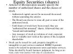 equity securities shares