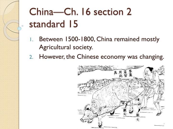 China ch 16 section 2 standard 15