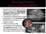 mississippi freedom democratic party mfdp
