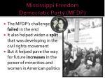 mississippi freedom democratic party mfdp2