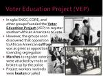 voter education project vep