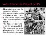 voter education project vep1
