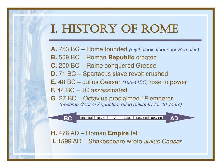 I history of rome