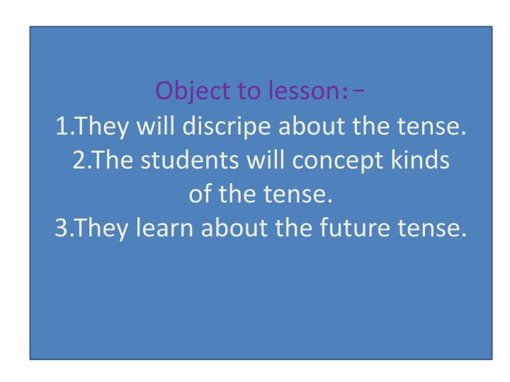Object to lesson