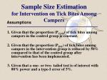 sample size estimation for intervention on tick bites among campers