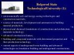 belgorod state technologicaluniversity 1