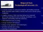 belgorod state technologicaluniversity 2