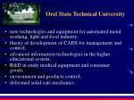 orel state technical university