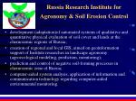 russia research institute for agronomy soil erosion control