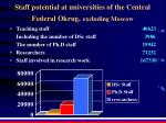 staff potential at universities of the central federal okrug excluding moscow