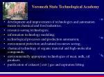 voronezh state technological academy