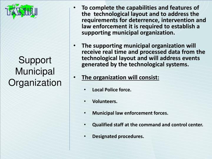 Support Municipal Organization