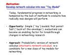 motivation develop network calculus into new toy model