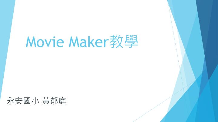 movie maker n.