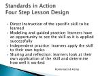 standards in action four step lesson design