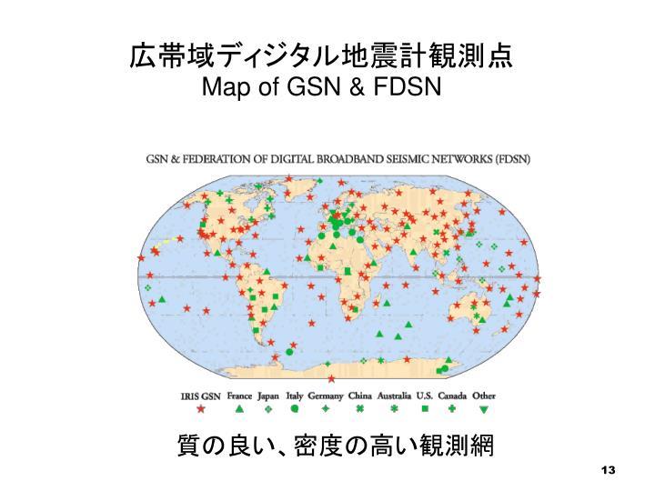 広帯域ディジタル地震計観測点