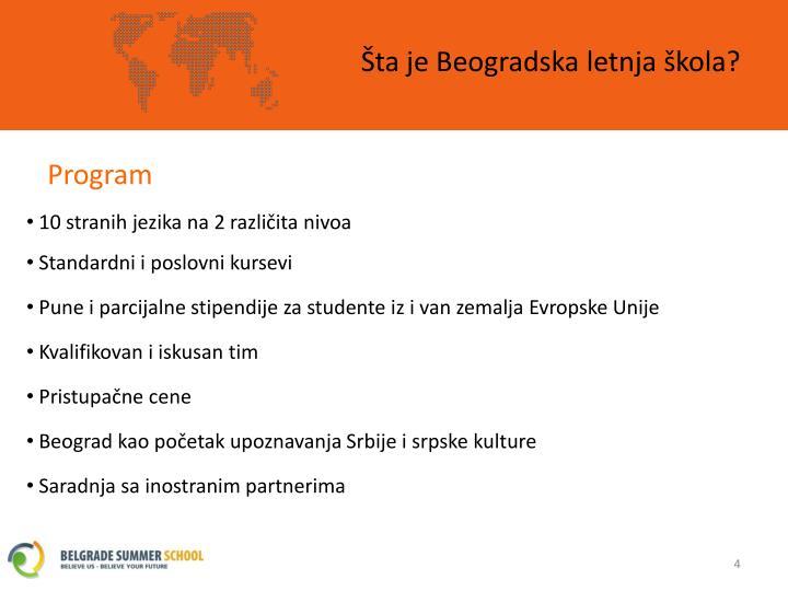 Šta je Beogradska letnja škola?