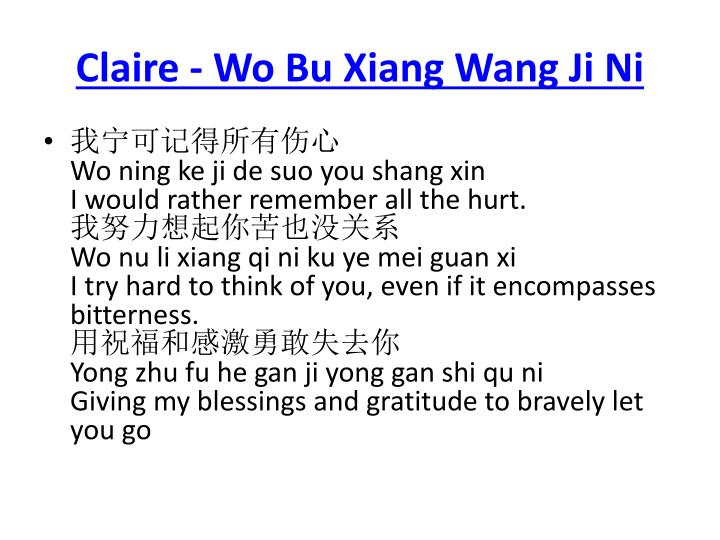 Claire -