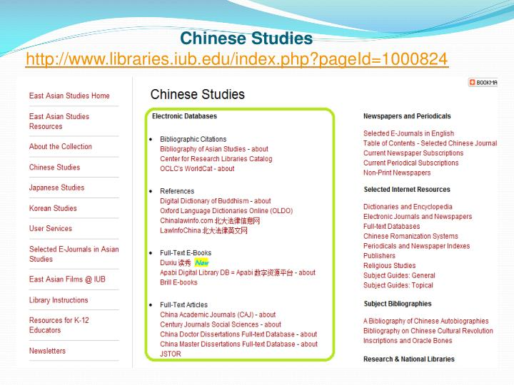 china master dissertations full-text database China master dissertations full-text database contains more than 30,000 dissertations from 300 china academic institutions there are 10 series databases--science and engineering (abc), agriculture, medicine/hygiene, literature/history/philosophy, economics/politics/law.