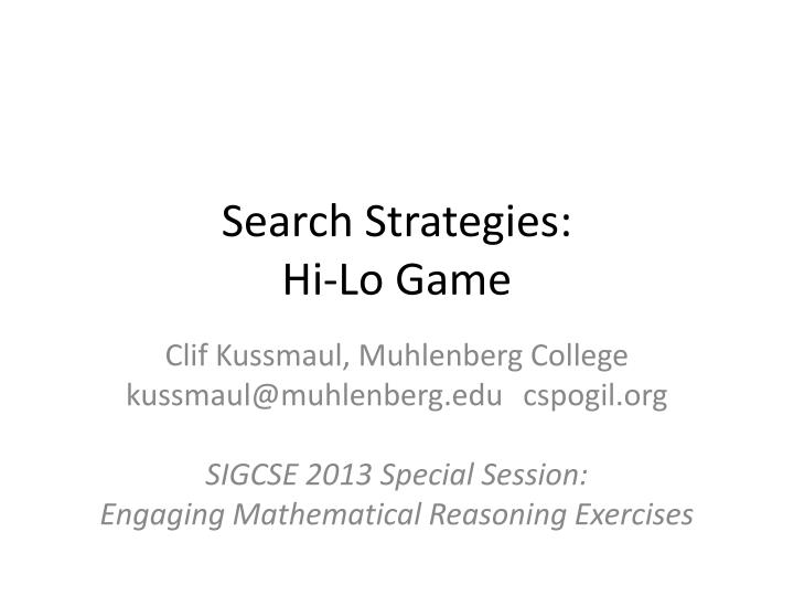 search strategies hi lo game n.