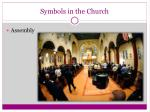 symbols in the church11