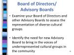 board of directors advisory boards