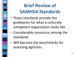 brief review of samhsa standards