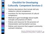 checklist for developing culturally competent services 2
