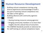 human resource development1