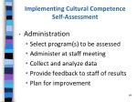 implementing cultural competence self assessment1
