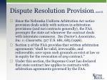 dispute resolution provision cont d1