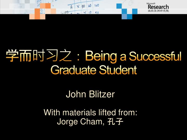 Being a successful graduate student