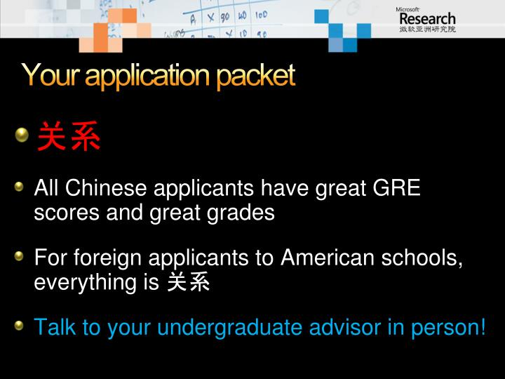 Your application packet