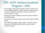 tpa acps student academic progress 40
