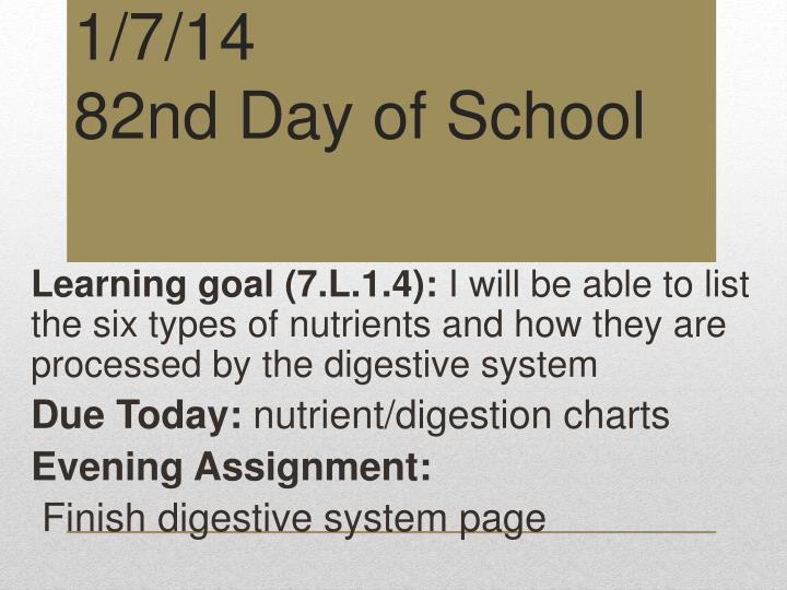 1 7 14 82nd day of school n.