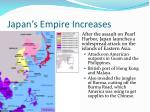 japan s empire increases
