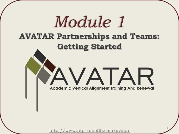 avatar partnerships and teams getting started n.
