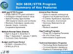 nih sbir sttr program summary of key features