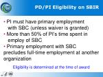 pd pi eligibility on sbir