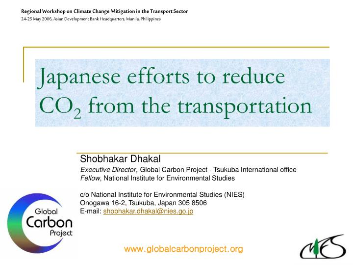 japanese efforts to reduce co 2 from the transportation n.