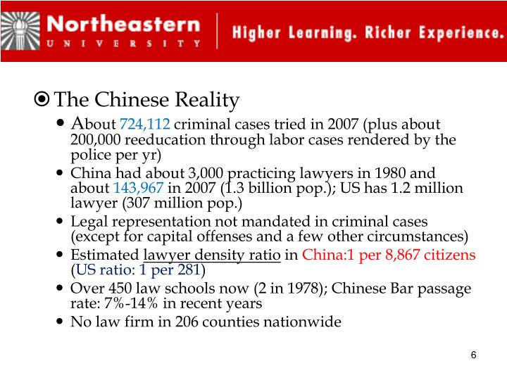 The Chinese Reality