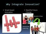 why integrate innovation