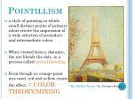 pointillism1