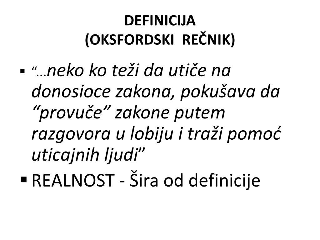 Definicija oksford